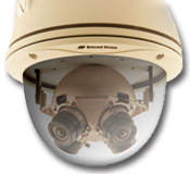 advanced security camera system technology